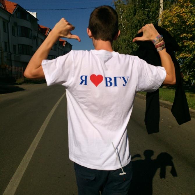 'I <3 Voronezh State University'