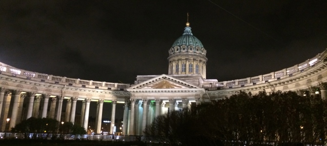 Kazan Cathedral by night