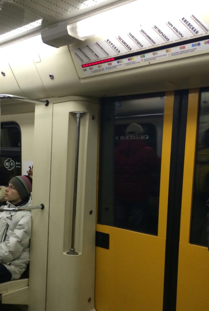 Navigating the metro