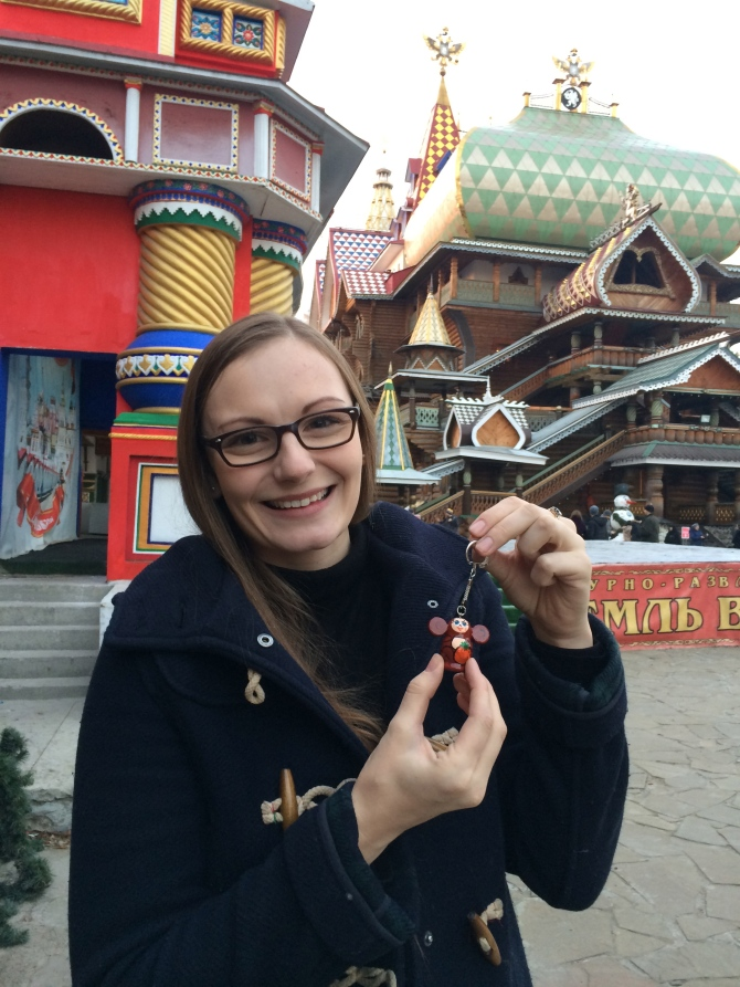 Beth bought me a Cheburashka keyring